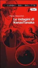 Le indagini di Kenzo Tanaka