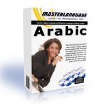 Learn Levantine ARABIC FAST with MASTER LANGUAGE