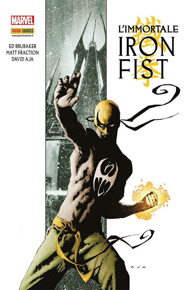 Marvel Omnibus: L'immortale Iron Fist