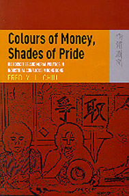 Colours of Money, Shades of Pride