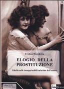 Elogio della prostituzione