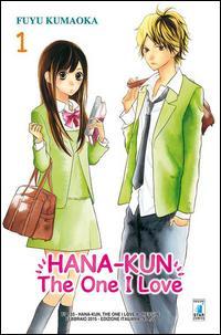 Hana-Kun, the one I love. Ediz. italiana