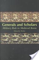 Generals and Scholars