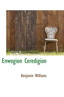 Enwogion Ceredigion
