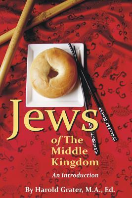 Jews of the Middle Kingdom