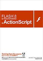 Flash 8 跟 Macromed...