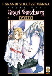 Angel Sanctuary Gold Deluxe Vol. 4