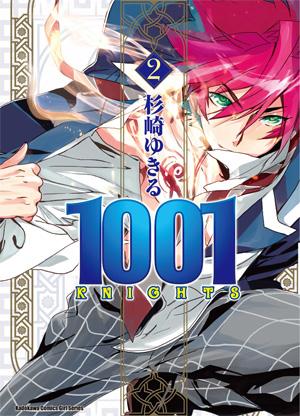 1001KNIGHTS 2