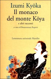 Il monaco del monte Koya e altri racconti