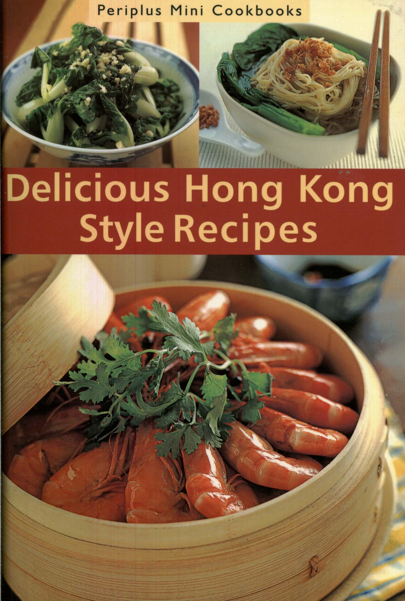 Delicious Hongkong C...