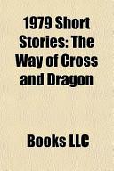 1979 Short Stories