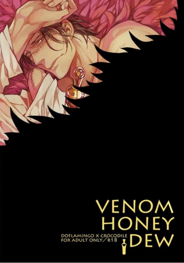 Venom Honey Dew