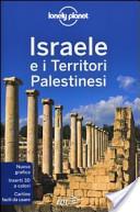 Israele e i territori palestinesi