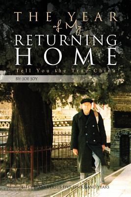 The Year of My Returning Home