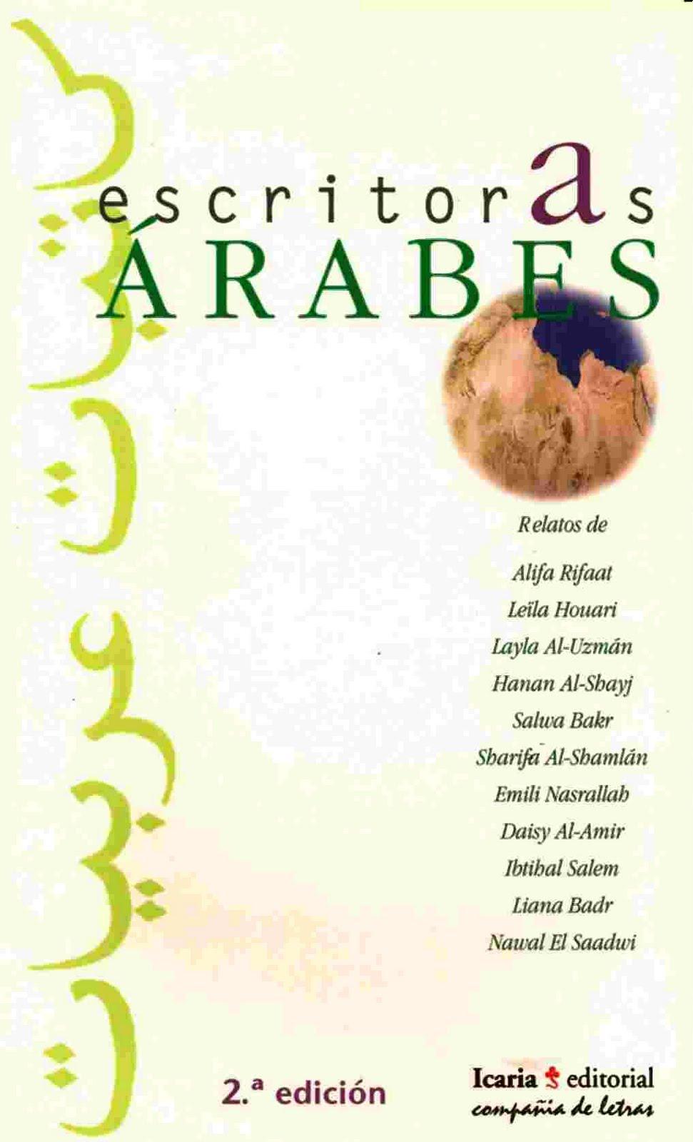 Escritoras árabes