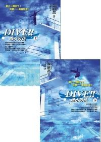 DIVE!!跳水男孩(�...