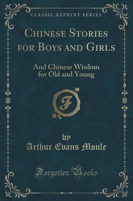 Chinese Stories for ...
