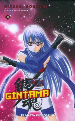 Gintama 11