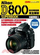 NIKON D800 數位單...