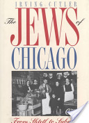 The Jews of Chicago