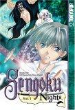 Sengoku Nights  Volume 1