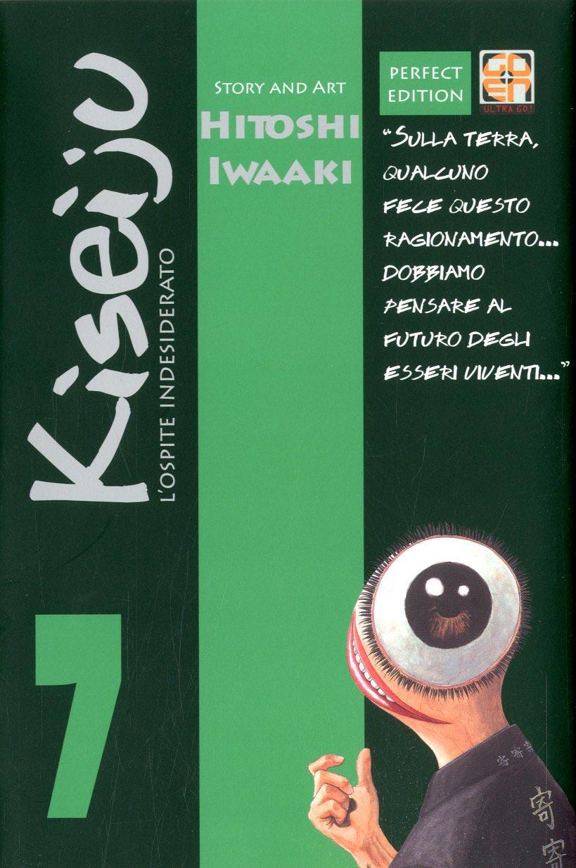 Kiseiju vol. 7