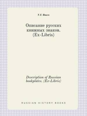 Description of Russian Bookplates. (Ex-Libris)