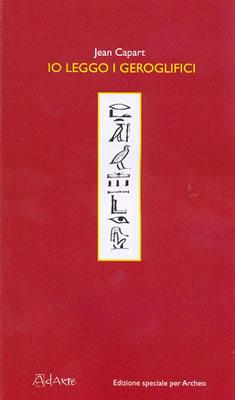 Io leggo i geroglifici