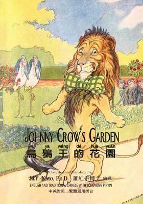 Johnny Crow's Garden