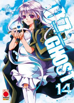 07-Ghost vol. 14