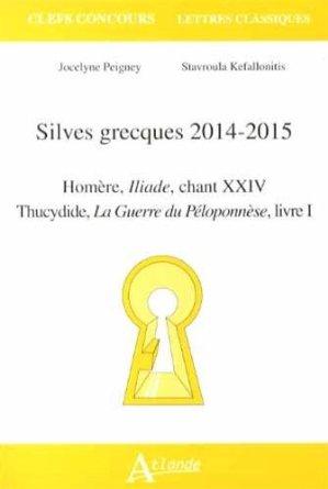 Silves grecques, 2014-2015