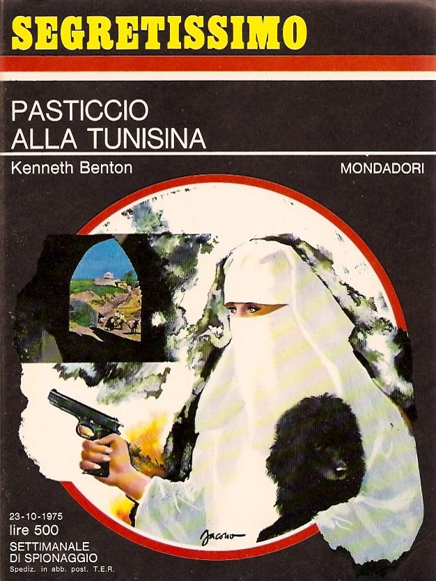 Pasticcio alla tunisina