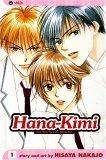 Hana-Kimi, Volume 1