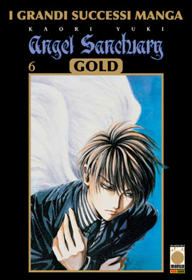 Angel Sanctuary Gold Deluxe vol. 6