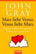 Mars liebt Venus. Venus liebt Mars