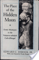 The place of the hidden moon