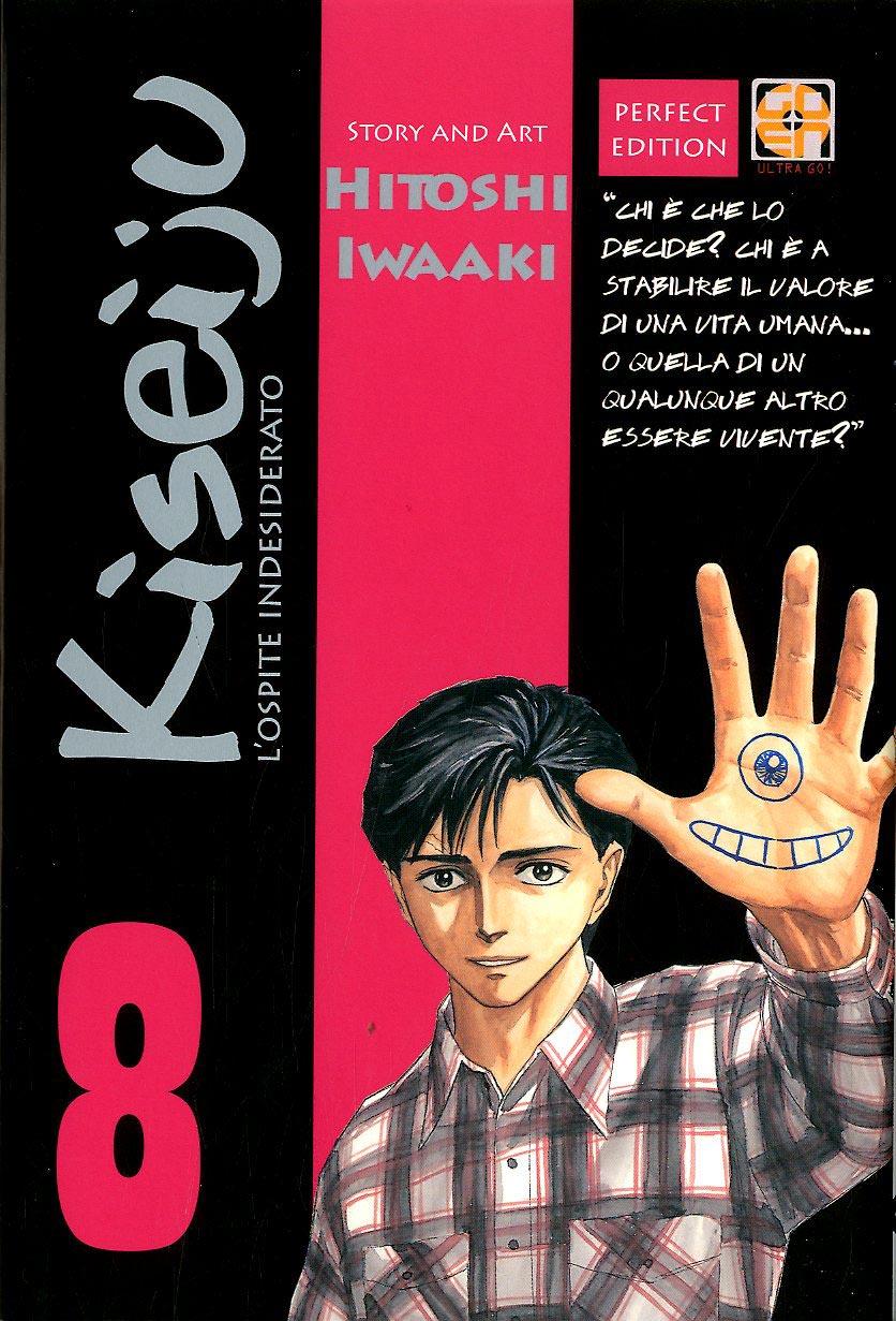 Kiseiju vol. 8