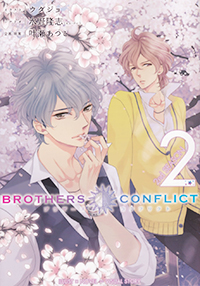 BROTHERS CONFLICT 2n...