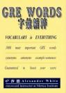 GRE WORDS 字彙精粹