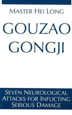 Gouzao Gongji