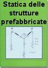 Statica delle strutture prefabbricate