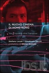 Il nuovo cinema di Hong Kong
