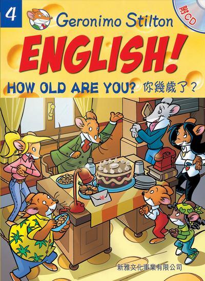 你幾歲了?(�...