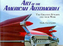 Art of the American Automobile