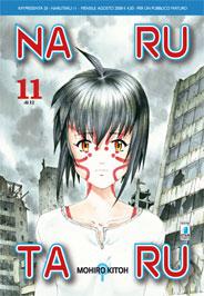 Narutaru Vol. 11