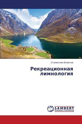 Rekreatsionnaya limnologiya