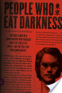 People Who Eat Darkn...