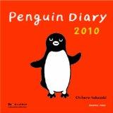 Penguin Diary 2010