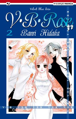 V.B. Rose Volume 2