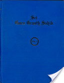 Sri Guru Granth Sahib, Vol. 1